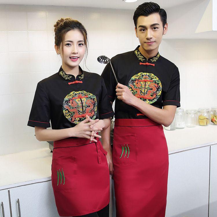 Hotel Working Clothing Autumn/winter Women Chinese Restaurant Waitress Uniform+apron Men High Quality Chinese Style Workwear Home