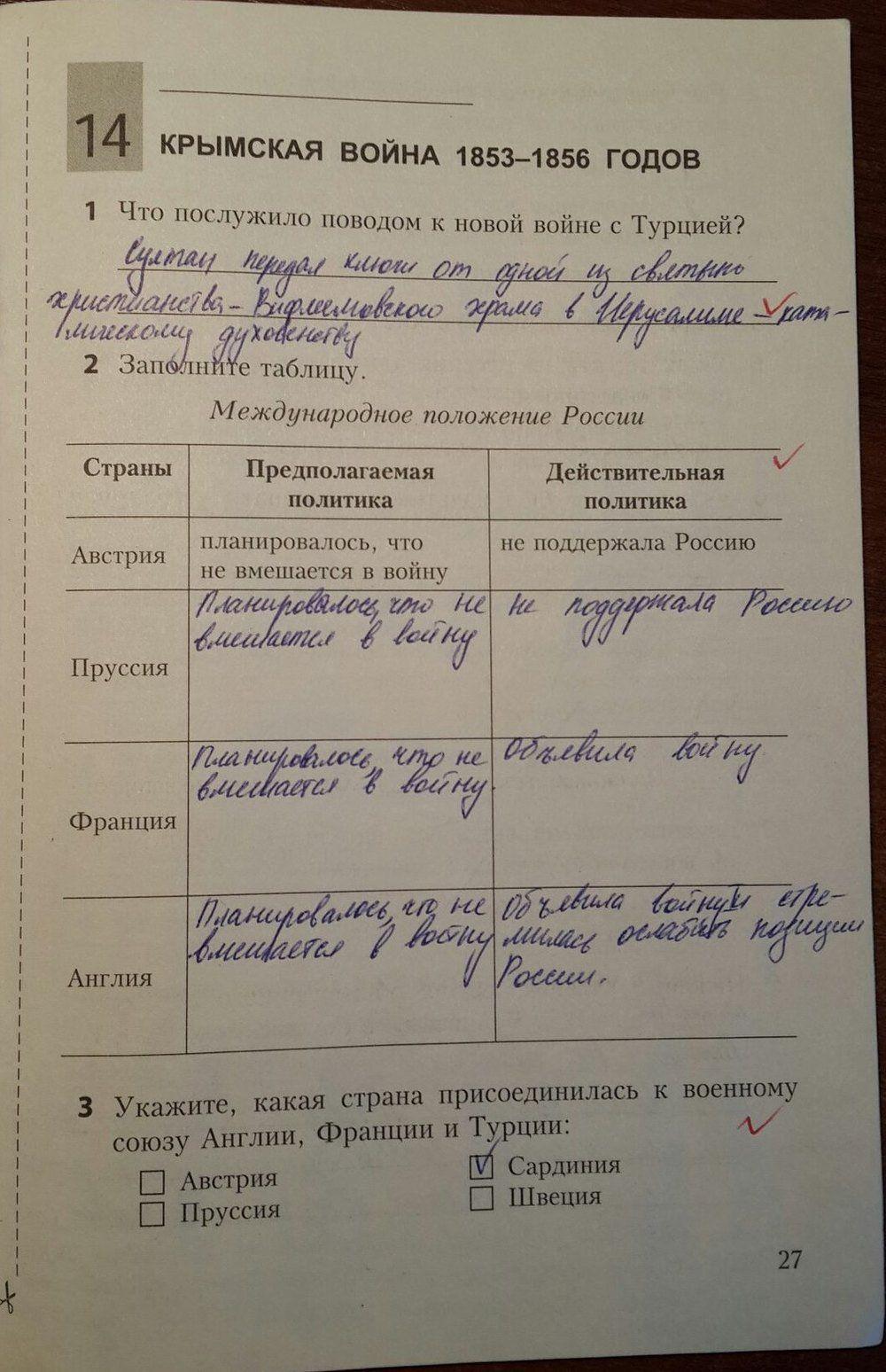 Гдз раздаточные материалы по русскому языку 7 класс