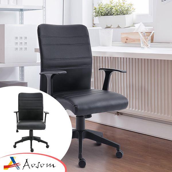 Aggiornate il vostro ufficio o studio con questa sedia da ...
