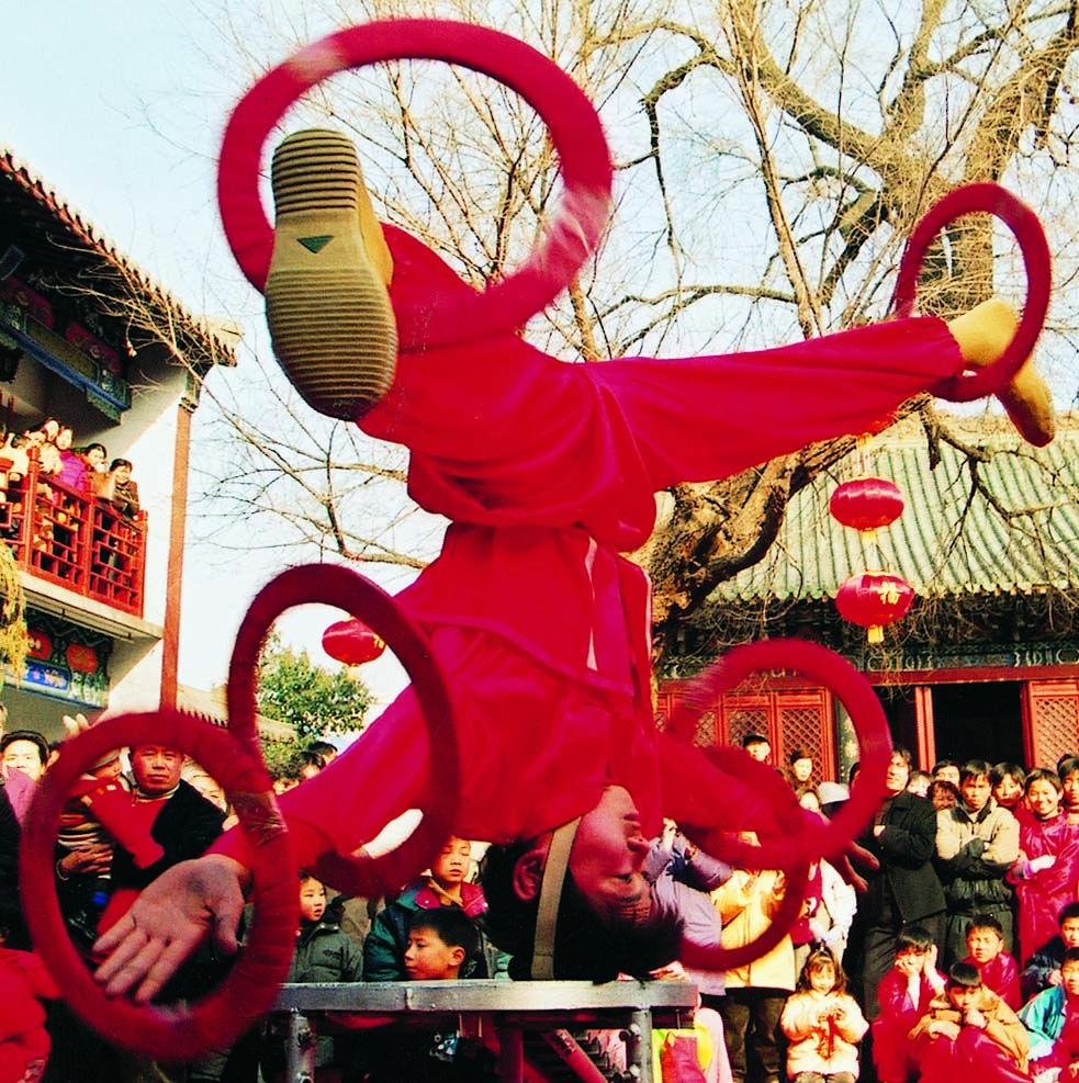#Akrobatik #Henan #China