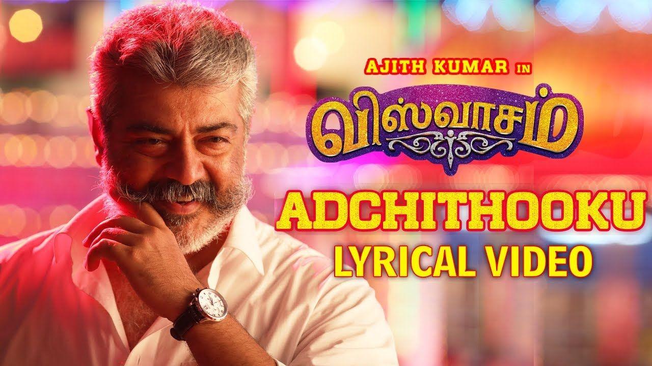 adchithooku Song with Lyrics | Viswasam Songs | Ajith Kumar