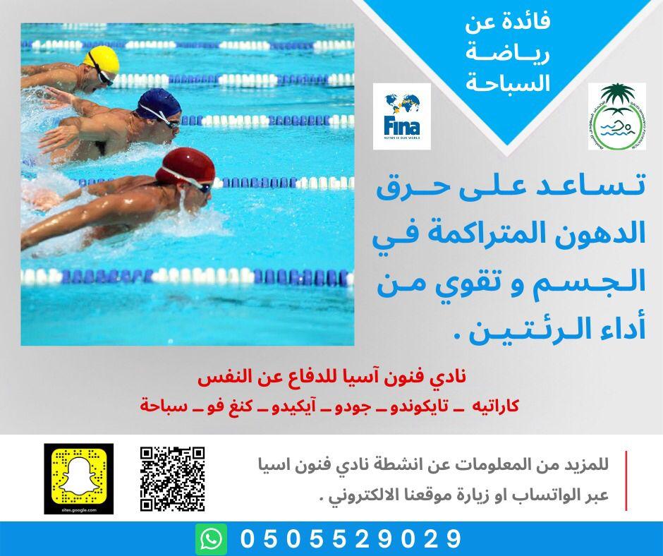 نادي رياضي لتعليم السباحة Ssl Live Lokai Bracelet Asia