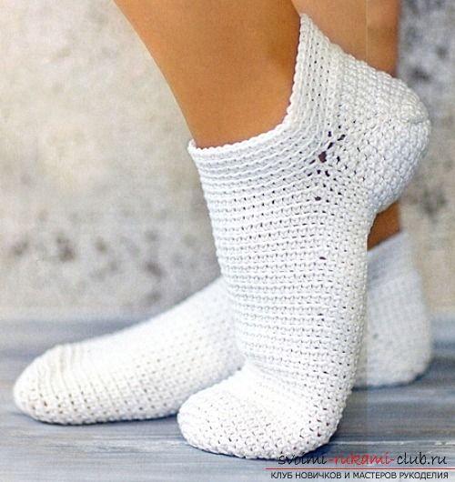 Вяжем тёплые носки крючком по инструкции с фото и схемами ...