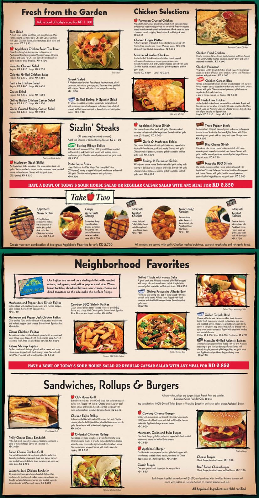 picture regarding Applebees Printable Menus identify www.applebees - Google Seem cafe suggestions