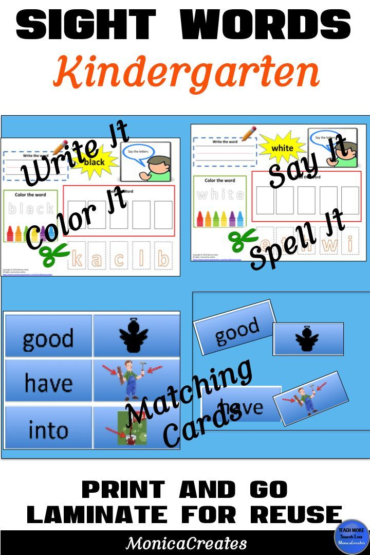 Dolch Words KINDERGARTEN: Task Card for Each Word + Matching Cards ...