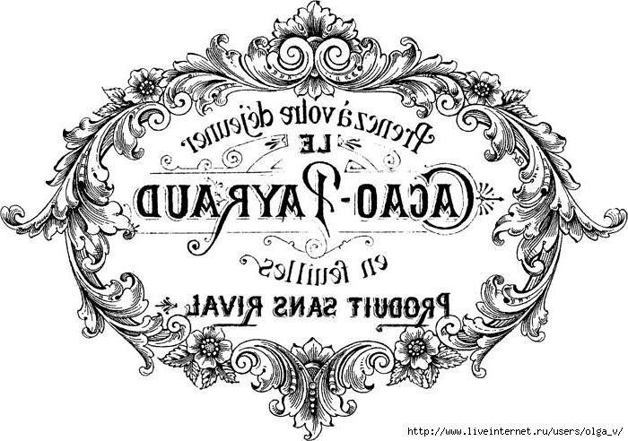 одноклассники | Французский винтаж, Надписи, Винтажные ...