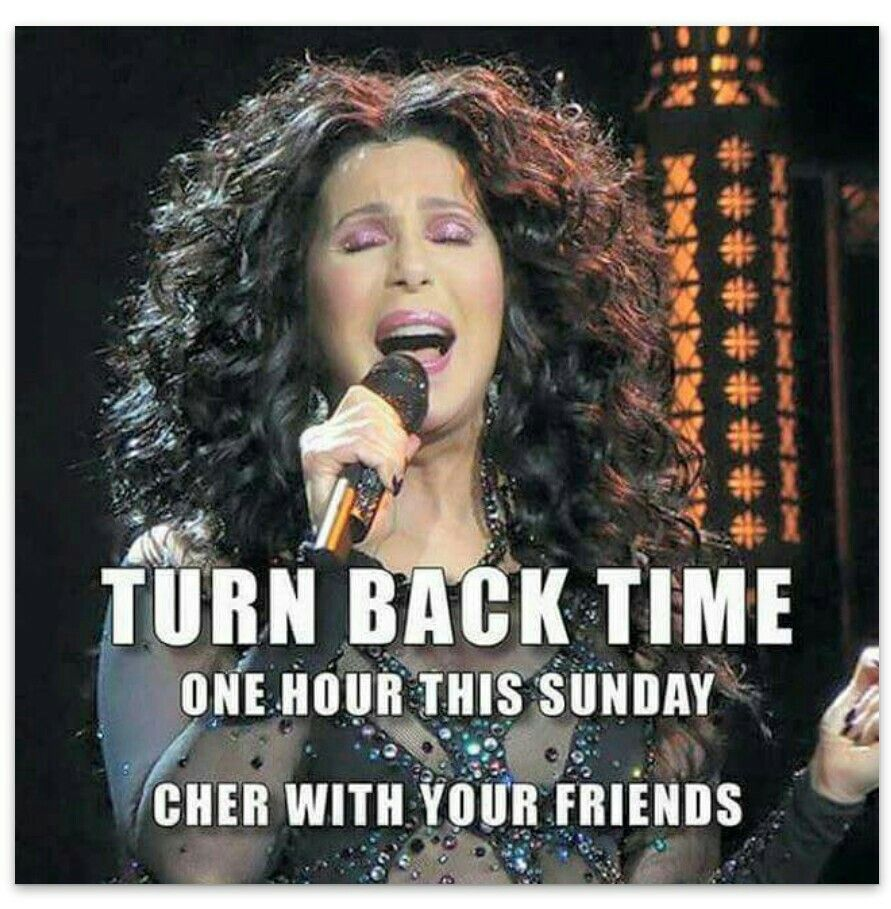 Fall Backward Thanks Gonzo Mark Daylight Savings Time Humor Fall Back Time Change Daylight Savings Time