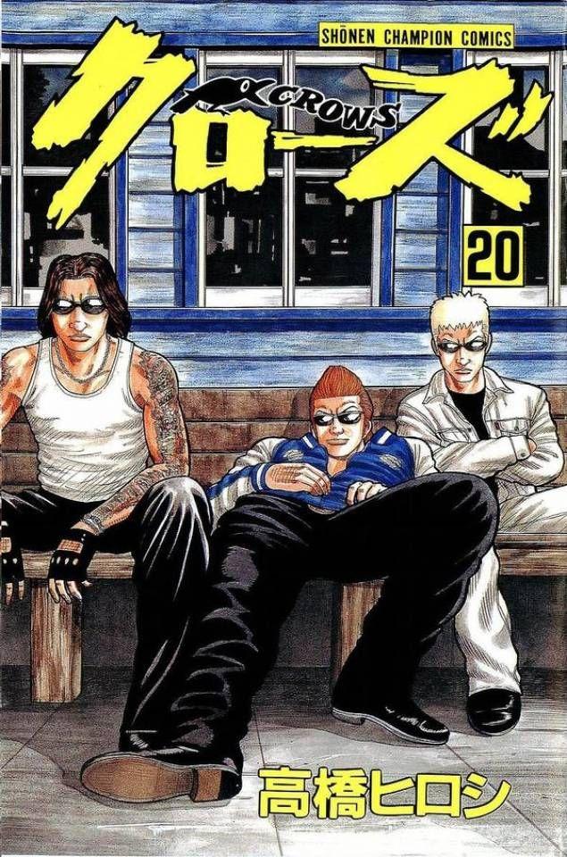 Crows 20 Volume 20 (Issue) อีกา, ศิลปะ, ดรากอนบอล