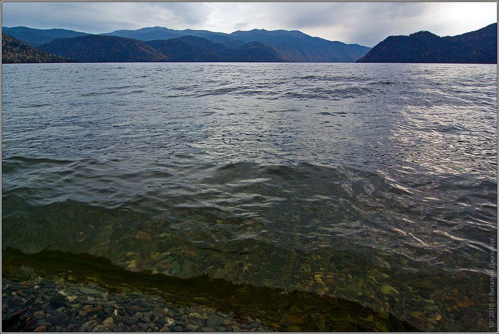 нужем телецкое озеро на фото планета день чекиста, пожелания