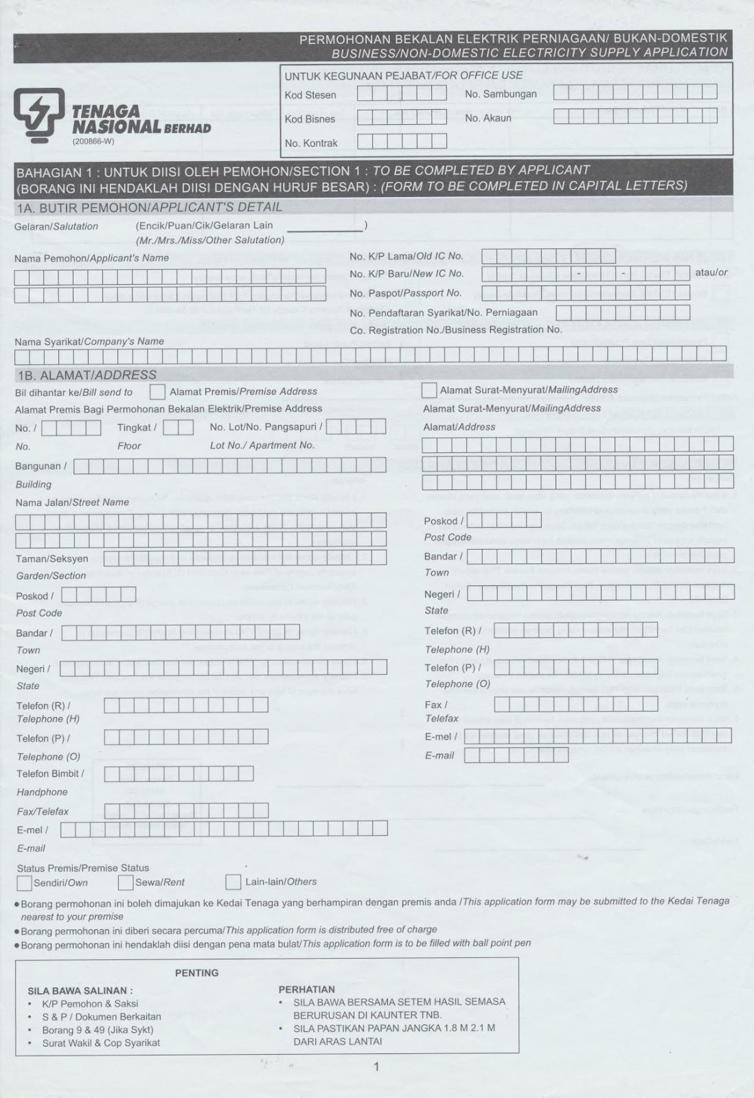 Hin Yeap Electrical Works Electrical Contractor Tnb Application Form Business Non Domestic Borang Permohonan Tnb Bekalan Elektrik Per Huruf Surat Blog