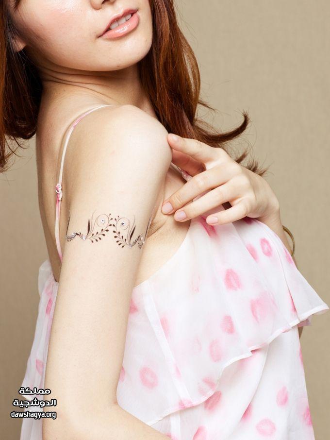 رسم حناء Tatuaje De Brazalete Tatuajes Elegantes Tatuajes Discretos