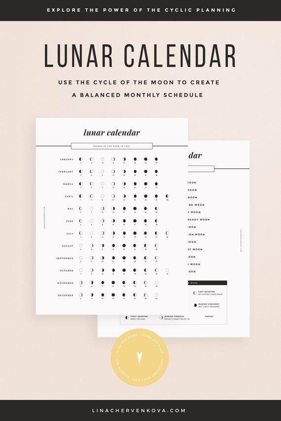 Lunar Calendar 2020 Moon Calendar Printable Lunar Calendar 2020