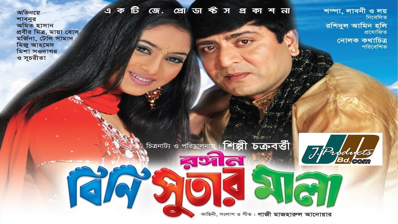 americas sweethearts full movie in hindi