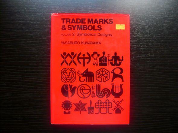 Yasaburo Kuwayama  == > http://wikisend.com/download/315374/Trademarks_and_Symbols%20Yasaburo%20Kuwayama.pdf