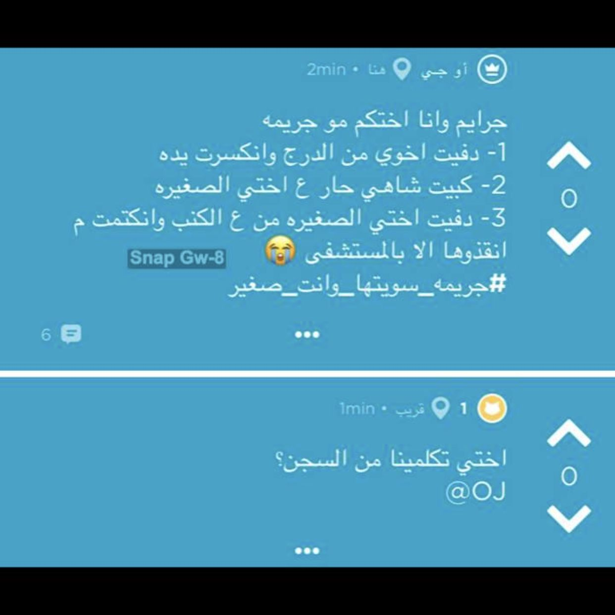Pin By Arjawan On نكت Jokes Quotes Funny Arabic Quotes Arabic Funny