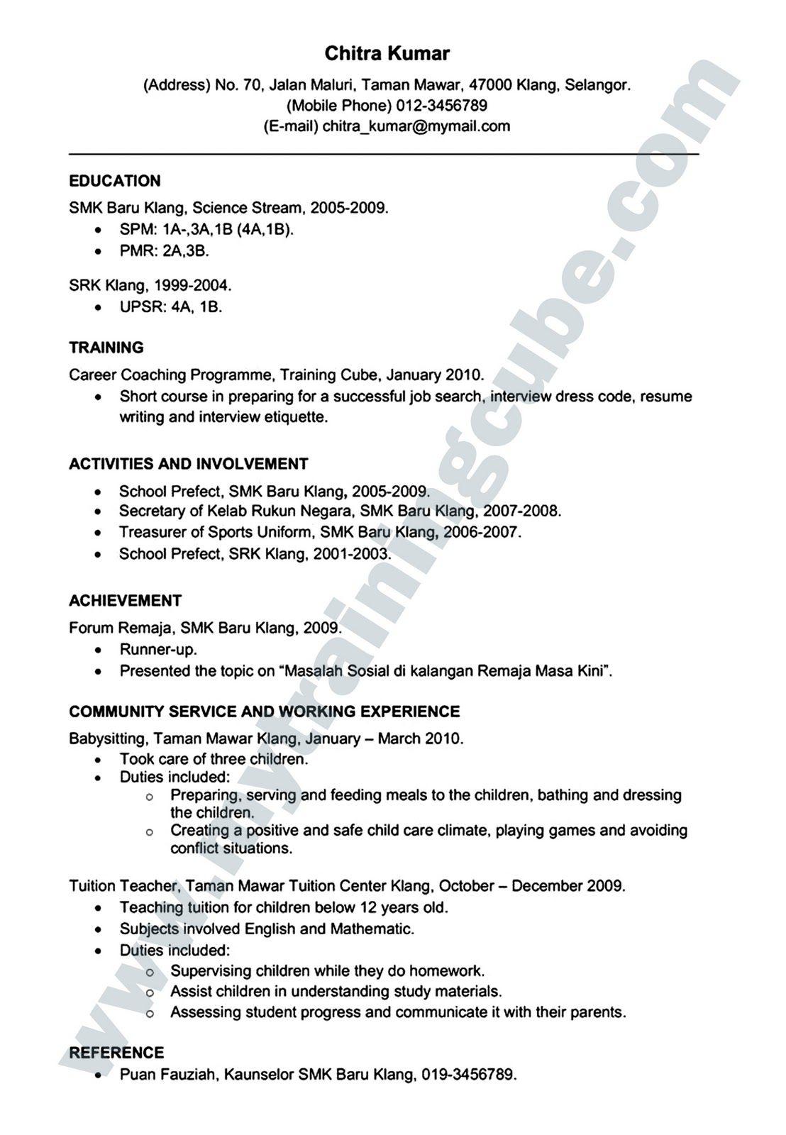 resume bahasa melayu pdf federal sample cover letter