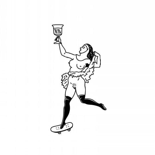 Illustration by drawntravolta