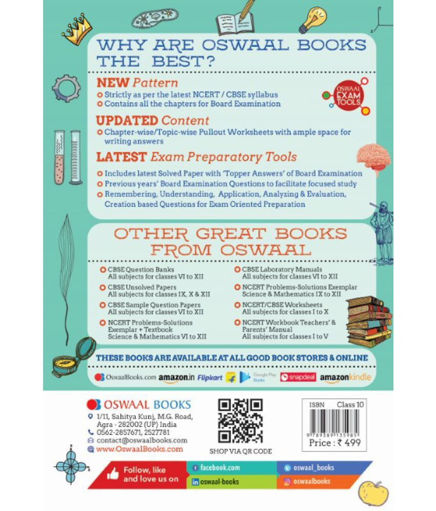 Oswaal Ncert Cbse Pullout Worksheets Class 10 Mathematics Book For March 2020 Exam 4 9 Math Worksheets 9th Grade Math Worksheets
