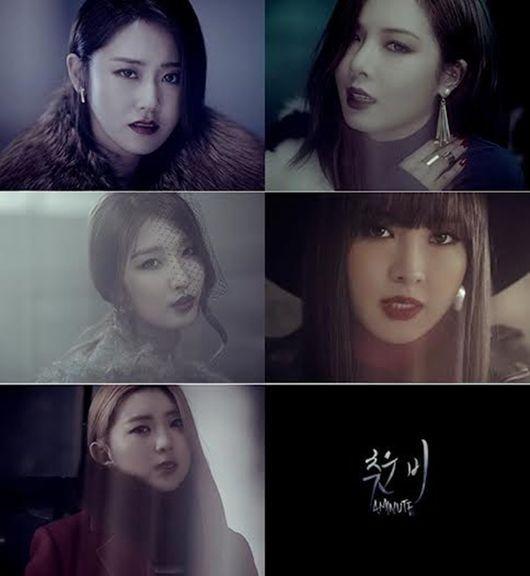 포미닛 추운비 MV