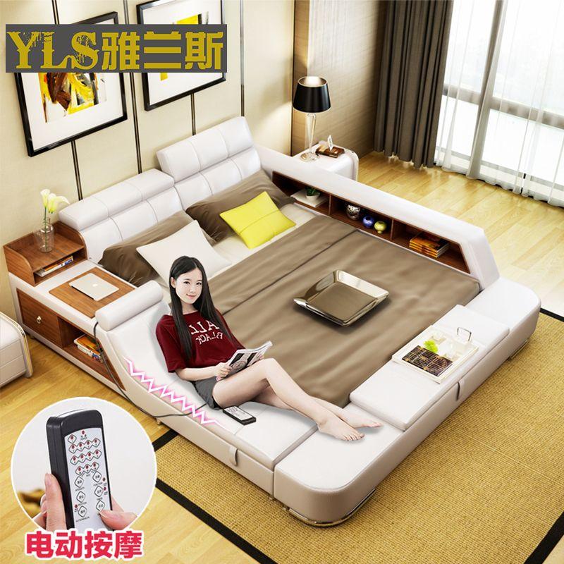 سرير الجلد الحديث سرير مزدوج 1 8 متر سرير نظام تخزين سرير الزواج سرير ناعم السرير المربح غرفة ن Brown Living Room Brown Living Room Decor Leather Double Bed