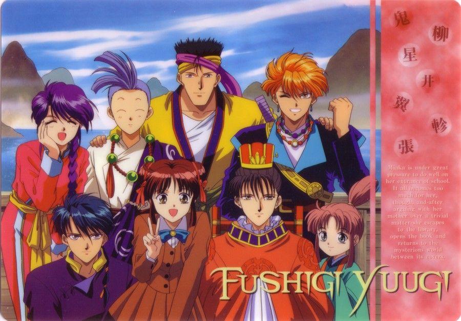Fushigi Yuugi (Pencilboard B) Anime Shitajiki Fushigi