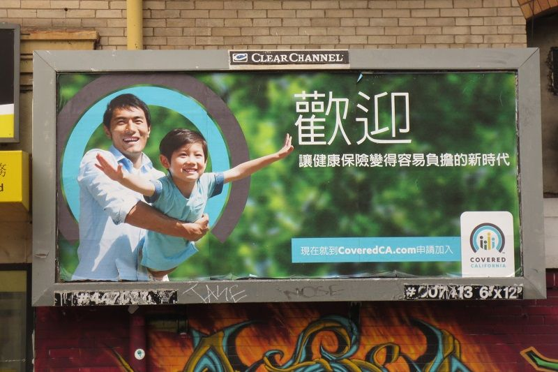 Covered California Billboard (Chinese) Cover, Health