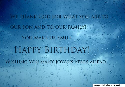 Happy Birthday Wishes Daughter In Law ~ Birthday wishes for dauhgter n law daughters birthday wishes for