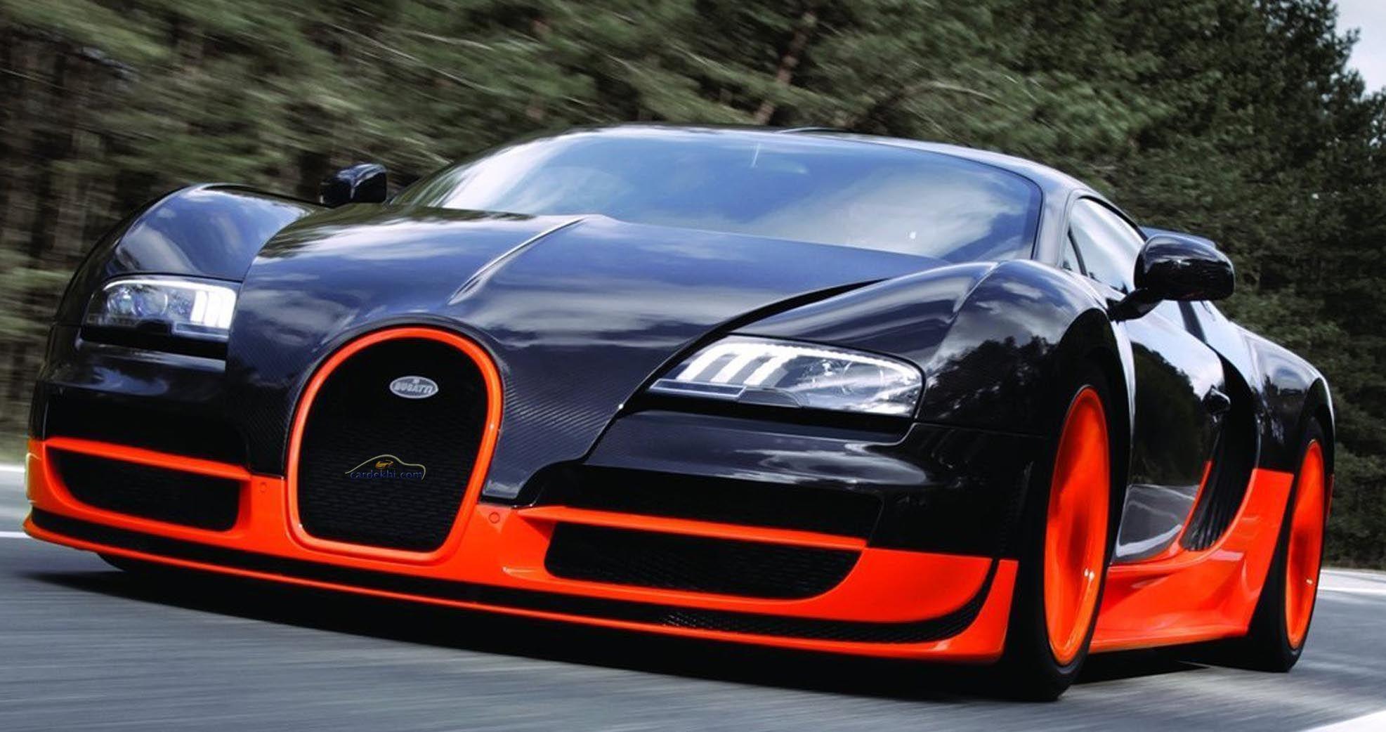 fast cars | top 10 fastest cars in the world 1 bugatti veyron ...