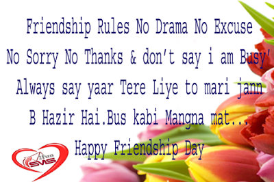 Friendship Day Quotes 2016 Happy Friendship Day Friendship Day Quotes 2016 Quotes