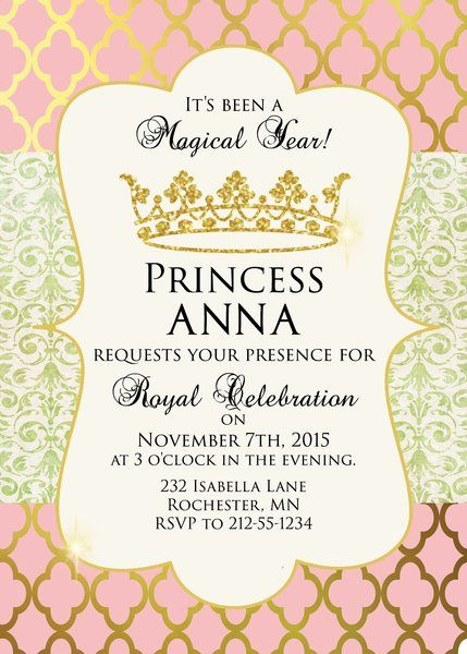 Princess Birthday Party Invitation Invitations