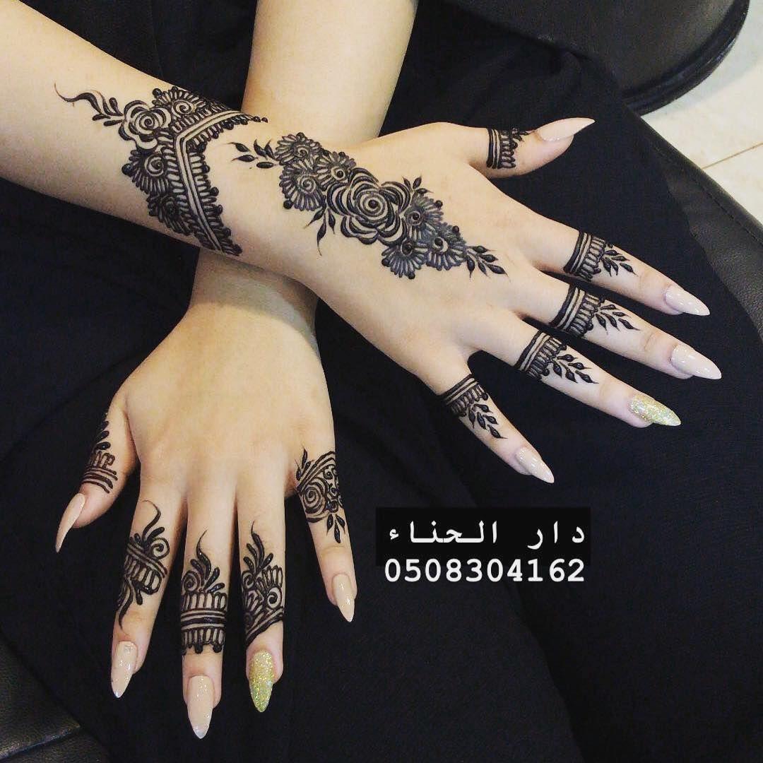 مشغل دار الحناء ماشاء الله On Instagram ماشاء الله السعودية الاحساء دار الحناء مشغل صالون تجم Henna Tattoo Designs Henna Henna Hand Tattoo