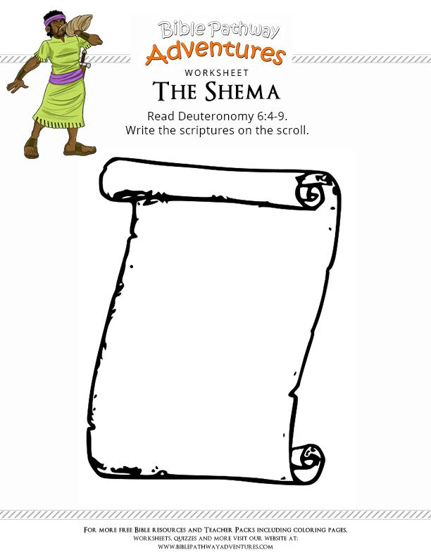 Torah Worksheet: The Shema (Deuteronomy 6) | Torah, Worksheets and ...