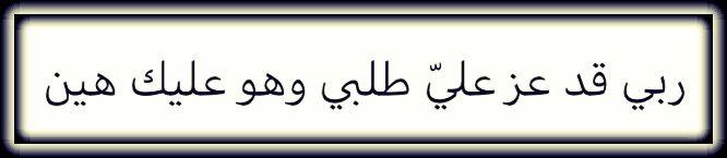 وهو عليك هين Arabic Calligraphy Calligraphy Arabic