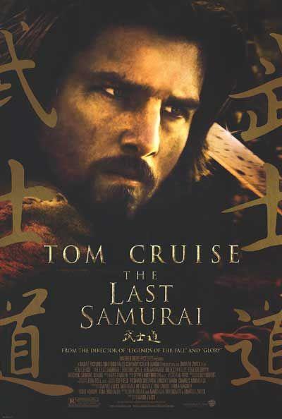 Last Samurai In 2021 The Last Samurai Tom Cruise Historical Movies