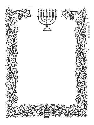 This Judaic border design with a menorah at the top, has