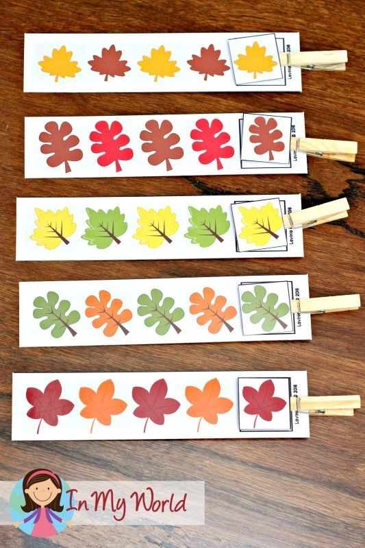 Autumn Preschool Centers - In My World