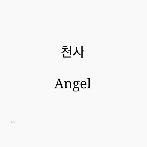 Pin By 𝒜𝓁𝑒𝓍𝒾𝓈 On Aesthetic White Aesthetic Angel