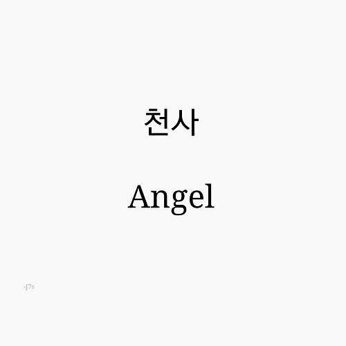 k pop kpop white aesthetic quotes