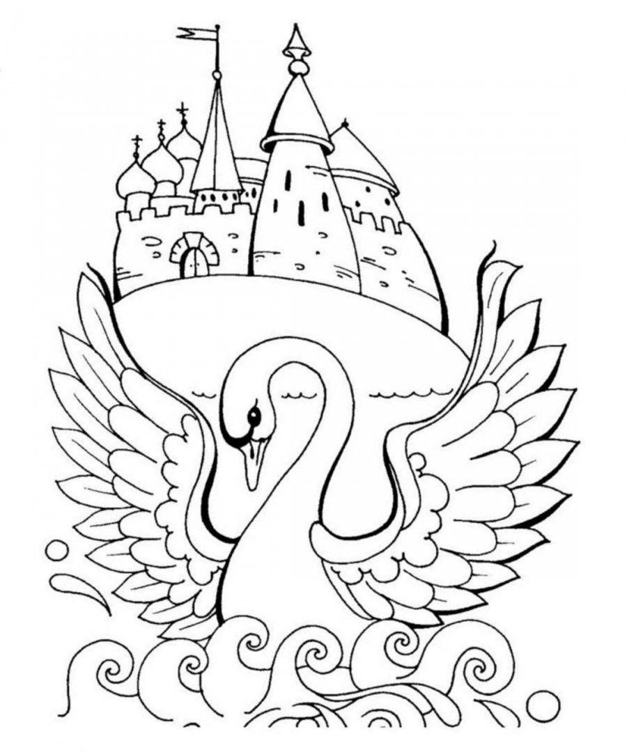 красивая царевна в виде лебедя на воде раскраска 363