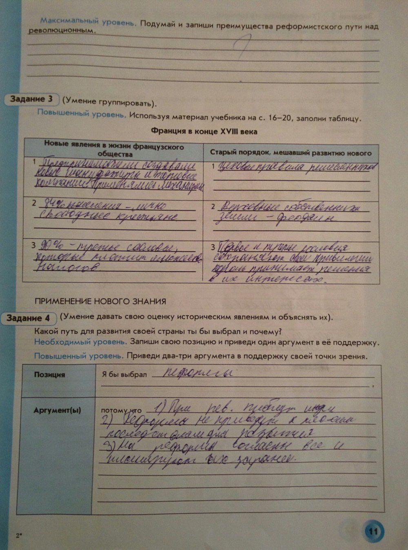 Спиши.ру география 9 класс е м домогацких н и алексеевскийответы на вопросы