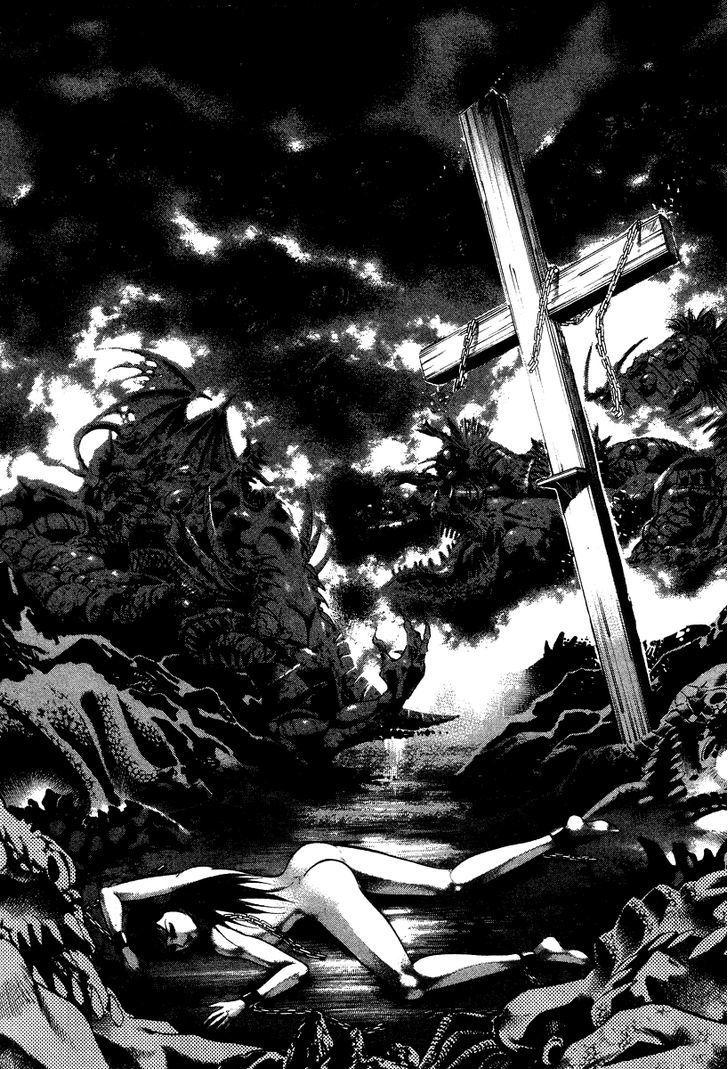 Devilman lady vol08 chapter 17 sacrifice to the demon