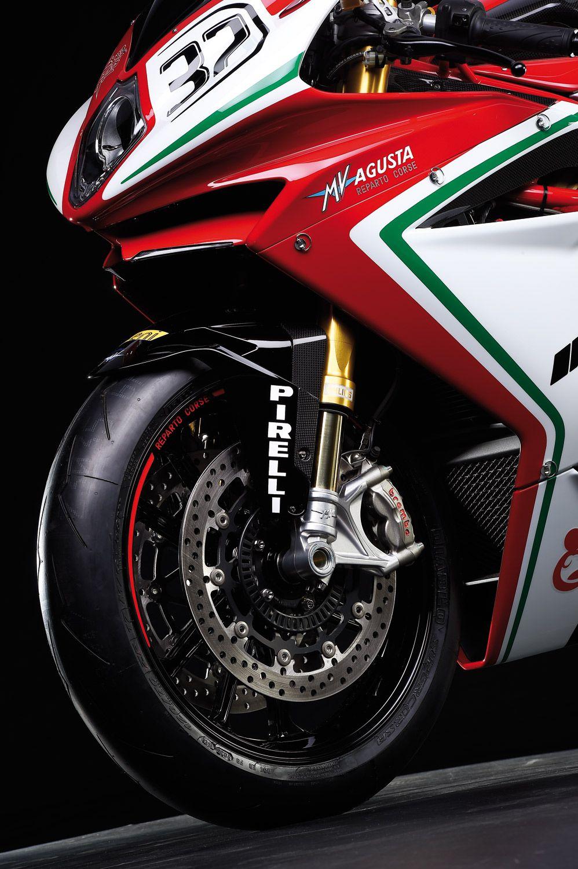 F4 RC | MV Agusta | Super Bikes