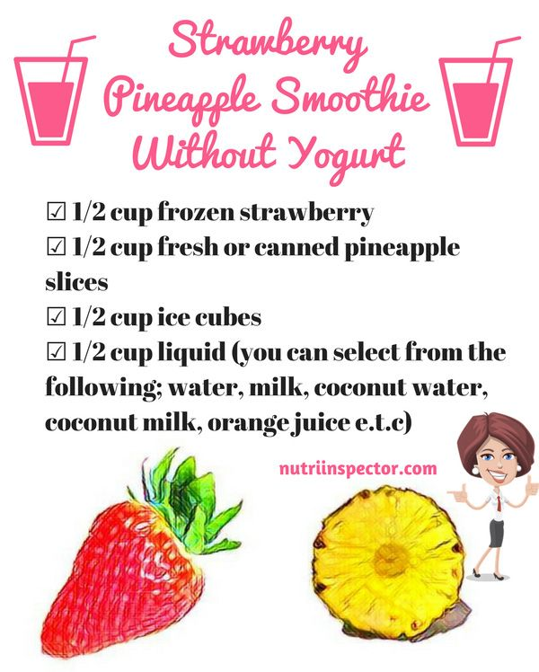 12 How To Make A Smoothie Recipes Without Yogurt