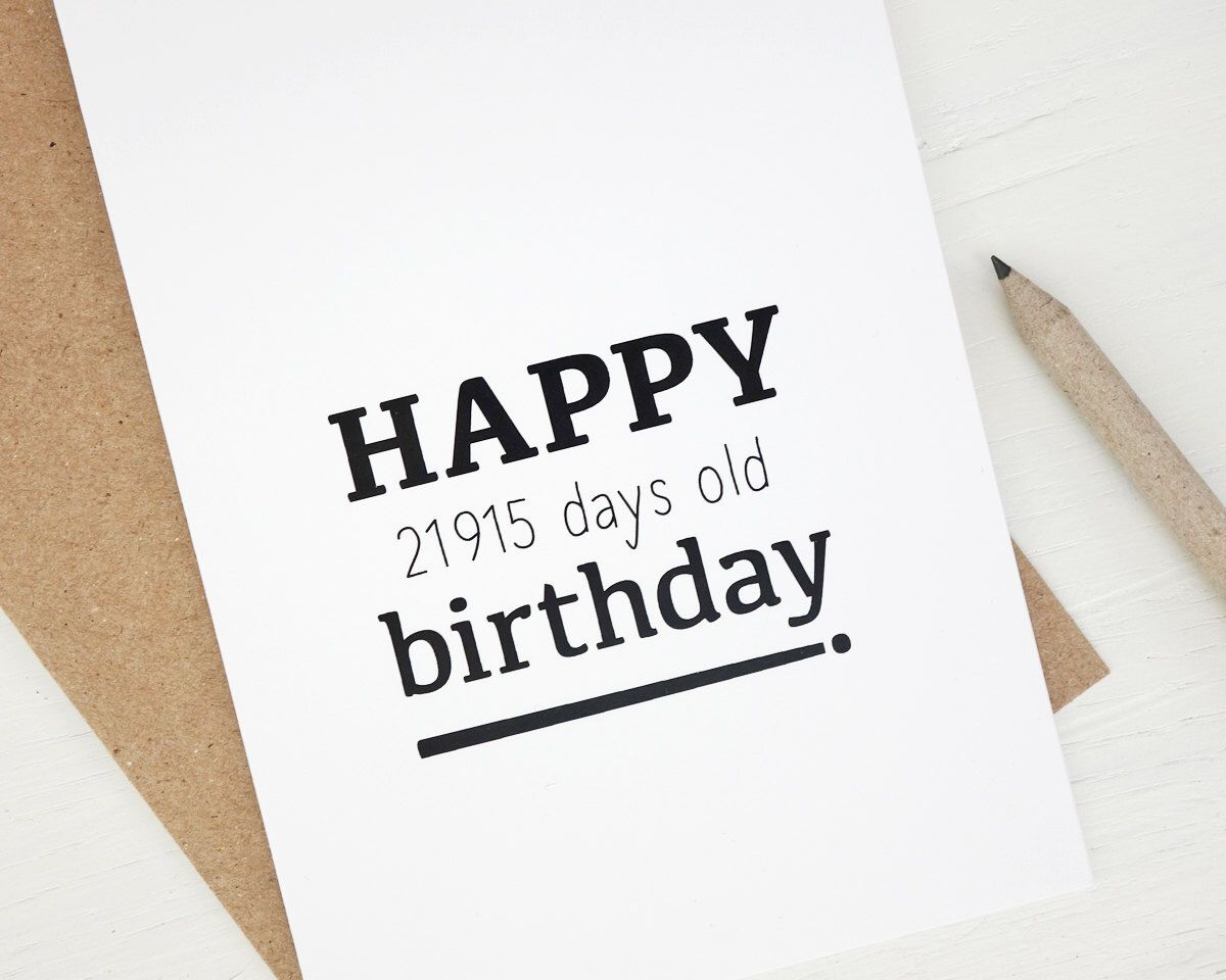 Funny 60th Birthday Card Happy 21915 Days Old 60 Years By AvenirCards