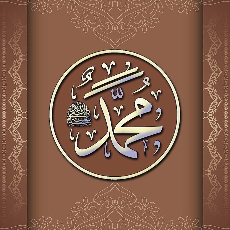 Pin On ت ص ام ي م محمد عليه الس لام