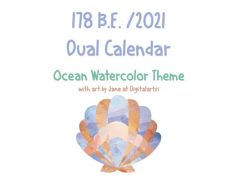 Bahai Calendar 2022.2021 178 Be Dual Gregorian Badi Baha I Calendar Printable Pages In 2021 Bahai Quotes Parents As Teachers Bahai Faith