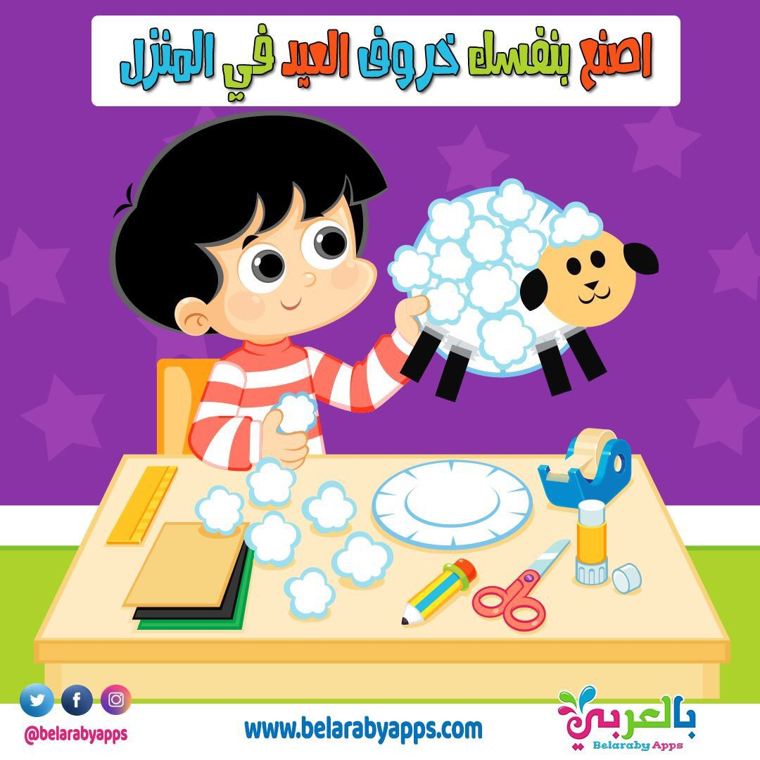 افكار جديدة توزيعات عيد الاضحى 2020 بالعربي نتعلم Farm Birthday Disney Characters Minnie Mouse