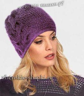 модная женская шапка спицами шапки вязаные вязание схемы