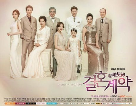 Watch Marriage Contract Ep  Eng Sub Full Episode  Full Episodes