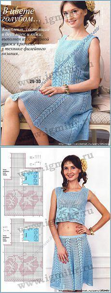 Комплект в технике филейного вязания - юбки и двух маек